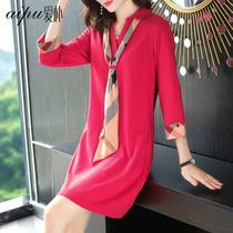 爱朴打底裙女春装2020洋气大码女装肥胖mm内搭遮胯裙子红色连衣裙