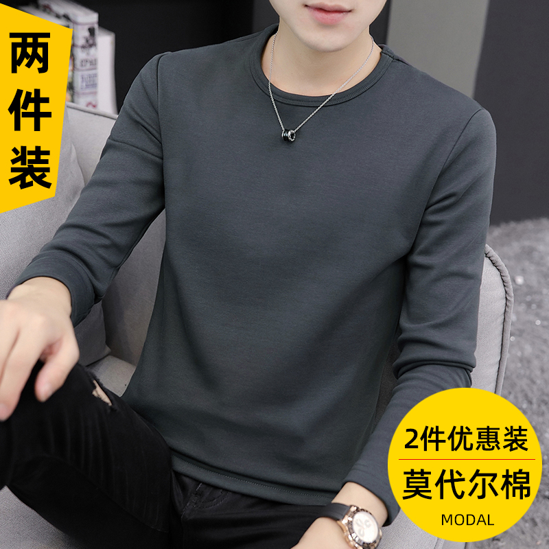 Modal men's long-sleeved t-shirt 2020 summer tide brand solid color long-sleeved autumn clothing bottoming shirt thin cotton top