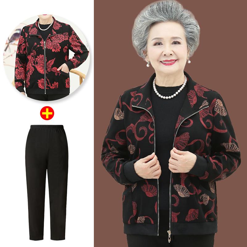 奶奶春秋装开衫外套夹克女装上衣薄款妈妈衣服中老年人短衣服婆婆