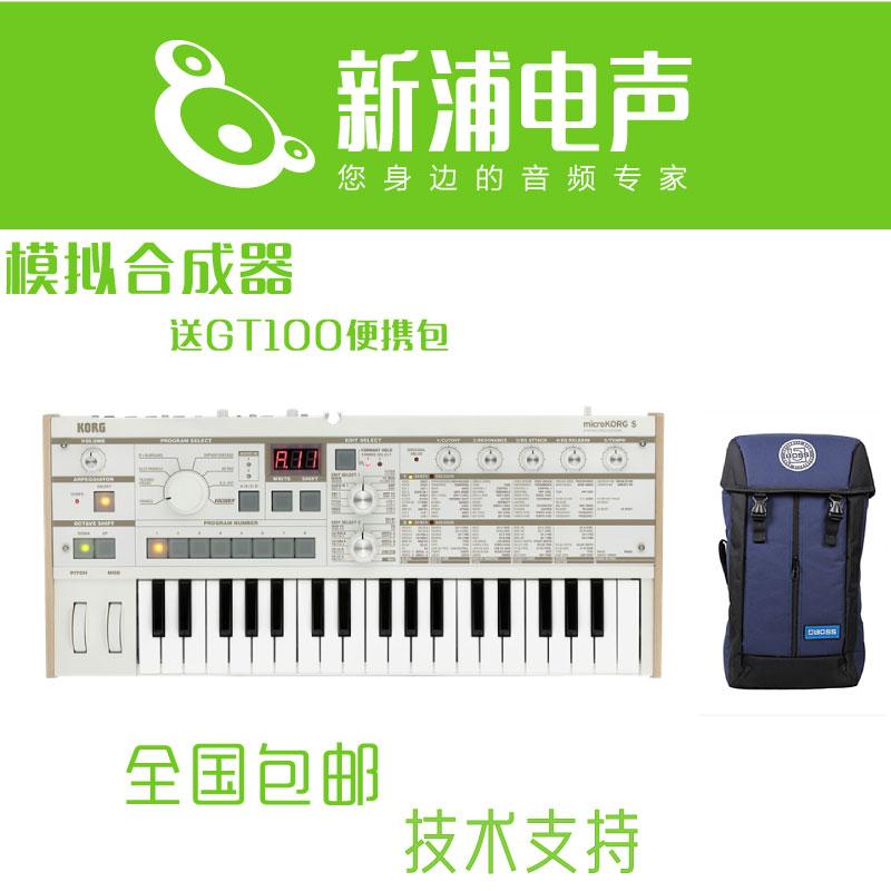 【 новый прибрежный электричество звук 】KORG microKORG-S 37 связь моделирование синтез устройство звук код устройство посылать пакеты