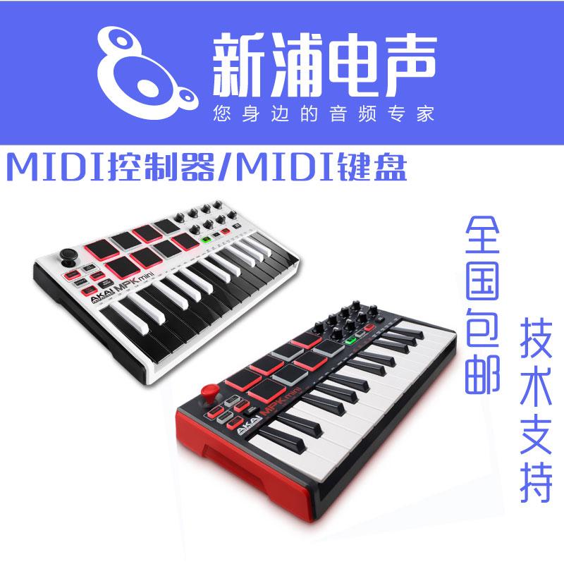 【 новый прибрежный электричество звук - в тот же день волосы из 】 AKAI MPK MINI MK2 MIDI контролер /MIDI клавиатура