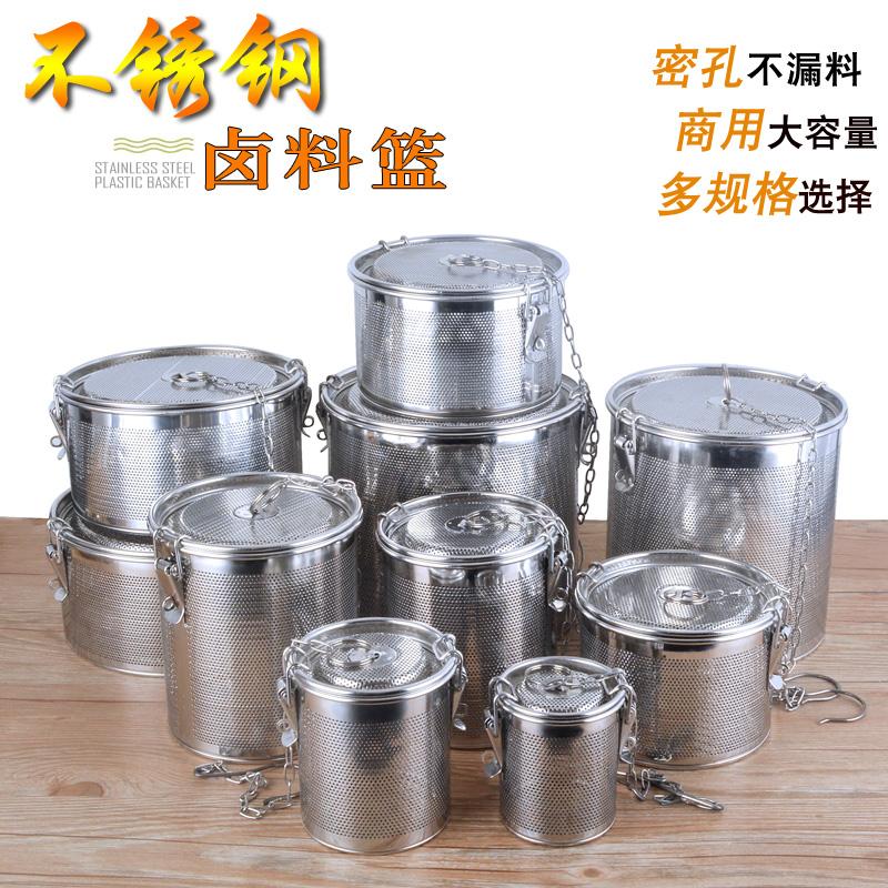 不锈钢调料篮卤料卤水篮煲汤篮隔渣香料盒包卤肉火锅调料球包味宝