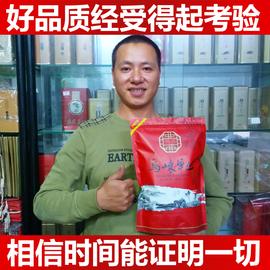 凤凰单枞茶浓香型蜜兰香潮州单枞茶乌岽单丛茶乌龙茶特级茶叶500g