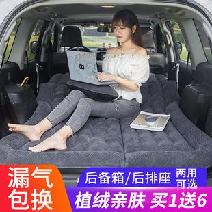 車載充氣牀SUV後備箱牀墊車中牀旅行牀氣墊牀後排牀汽車用品牀墊