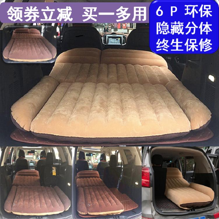不包邮奔驰GLCGLK GLE GLS车载充气床垫后备箱气垫床汽车GLA ML旅行床