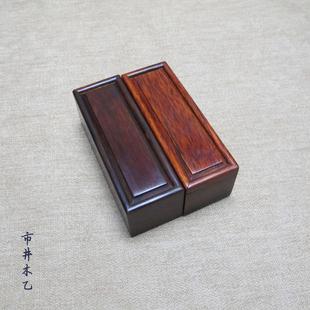 红木印章盒子收纳私章锦盒图盒便携式单个印章盒木制批量私人定做
