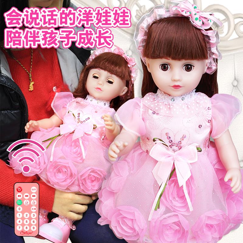 Сказать слова из банан пирена кукла умный кукла может диалог иностранных кукла женский детей ребенок игрушка пакистан соотношение моделирование ткань ребенок