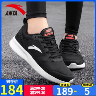 安踏女运动鞋女鞋官网冬季2020新款皮面防水跑步鞋女士黑色旅游鞋