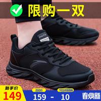 安踏运动鞋官网旗舰夏季网面男鞋好用吗