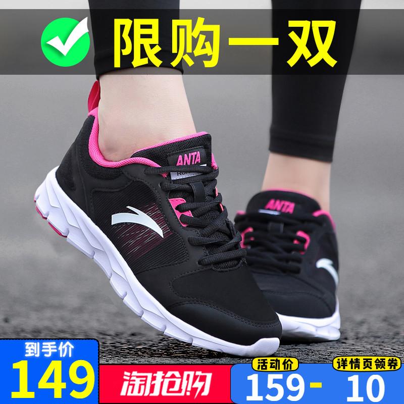 安踏女鞋官网运动鞋女2020年秋季新款皮面防水轻便女士跑步鞋子
