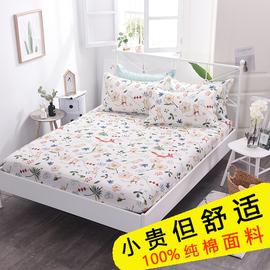 榻榻米床笠纯棉单件乳胶床垫保护套罩床罩定制防滑固定夏天床裙式图片