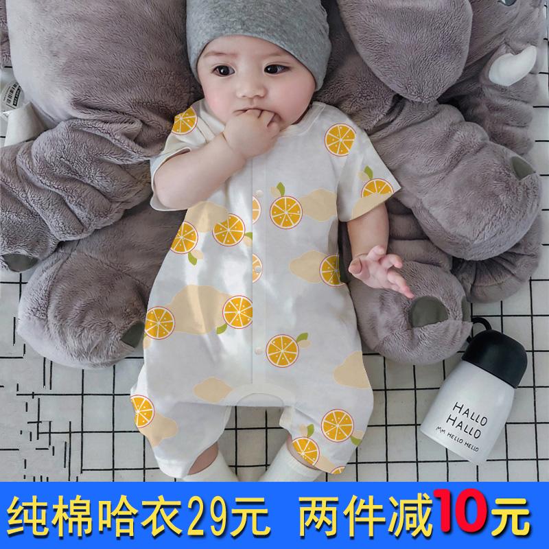 婴儿连体衣 夏