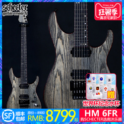 新品SCHECTER斯科特HM6FR7弦重金屬電吉他40周年定制款韓產進口