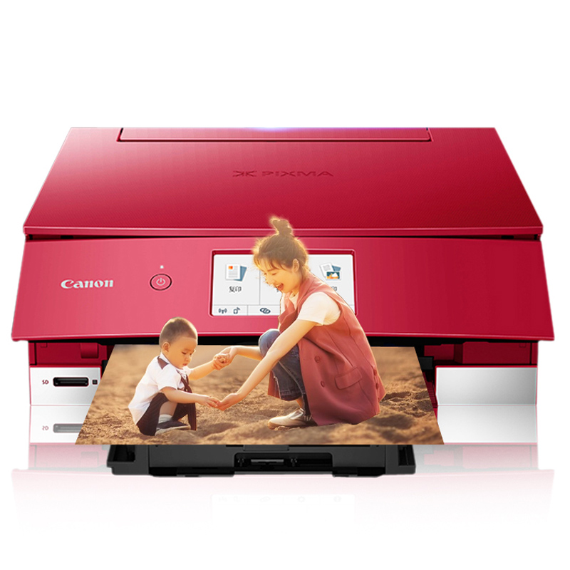 佳能TS8280照片打印机6色家用小型手机无线wifi喷墨自动双面打印扫描件彩色多功能复印学生一体机替代TS8180