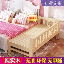 加宽床边儿童宝宝床护栏婴儿实木拼接小床延边床定做带童床护栏