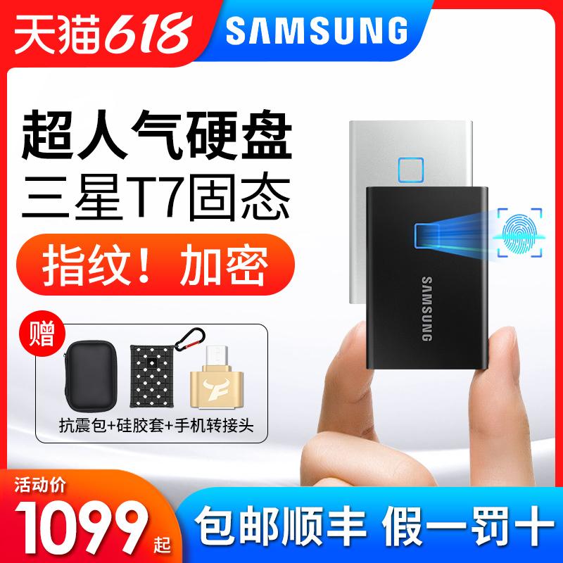 三星T7 TOUCH移动固态硬盘1T 金属指纹加密移动硬盘 USB3.2高速 PSSD硬盘1TB 苹果外接SSD硬盘手机电脑两用2T