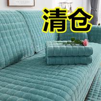 法兰绒沙发垫罩素色飘窗坐垫布艺短毛绒加厚防滑靠背巾全包秋冬季