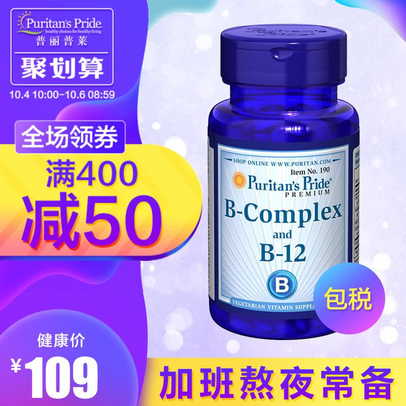 Primple Multivitamin B Таблетки для семейного питания 90 шт. * 2 бутылки Импорт в США
