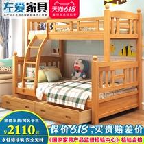 成人实木上下双层子母床榉木高低儿童床多功能可拆分母子双人床