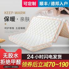 折叠3E椰梦维椰棕床垫1.8米1.5m1.2儿童1.35硬棕垫软棕榈拆洗定制