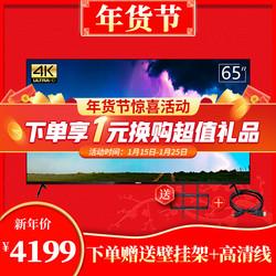 飞利浦电视机65英寸4K网络2 16G智能语音护眼防蓝光全面屏PUF7355
