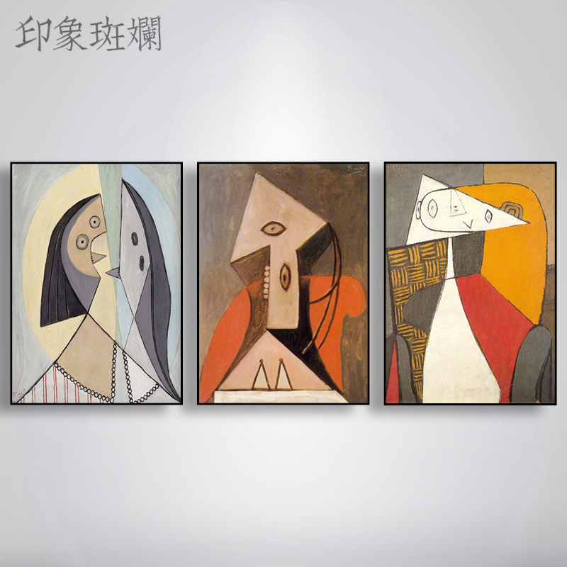客廳臥室玄關畢加索作品組合現代簡約抽象人物裝飾畫手繪油畫
