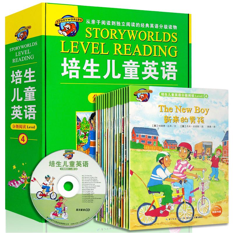 有声读物】培生儿童英语分级阅读Level4全套16册幼儿启蒙素材绘本 少儿英文读物故事书原版教材 英语启蒙6-8-12岁二三四年级小学生,可领取5元天猫优惠券