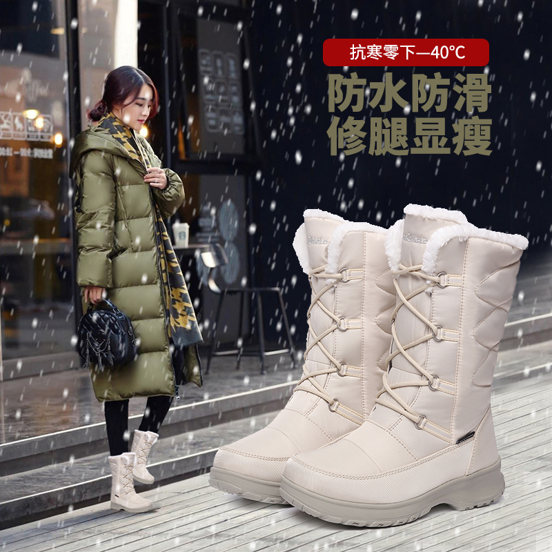 Outdoor snow boots womens waterproof and antiskid northeast cotton shoes womens winter plush and thickened warm cotton boots womens middle tube boots