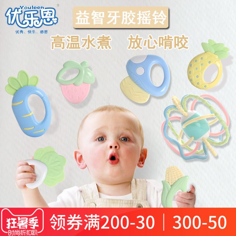 宝宝手摇铃水煮可咬软胶3-6-12个月新生婴儿玩具0-1岁男女孩益智