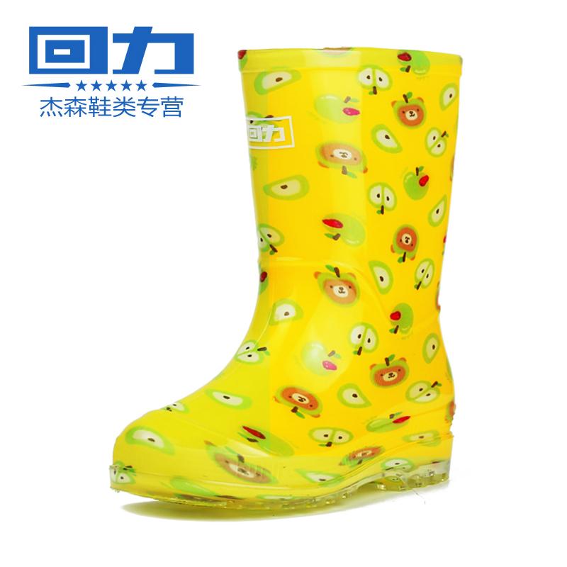 回力兒童雨鞋加絨保暖雨靴防滑耐磨男女童水鞋春 寶寶套鞋膠鞋