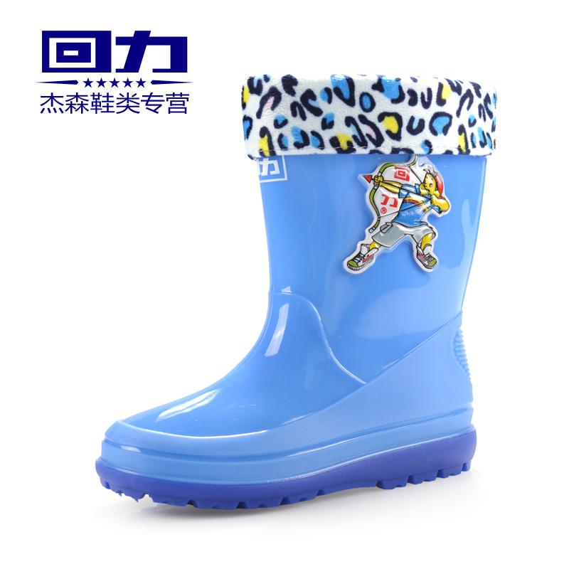 回力童雨鞋儿童防滑雨鞋大童雨靴中筒加绒水鞋男童鞋套鞋女童胶鞋