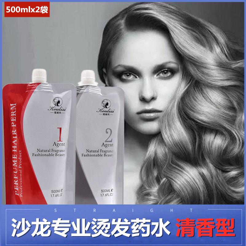 Краска для волос Артикул 560019023550
