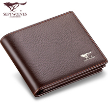 Seven Wolf Wallets Men's Leather Short Money Student's Wallet Top Cow Leather Wallet 2019 New Card Bag Youth Tide