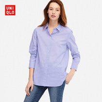 Women's cotton shirt (long sleeve) 412752 Uniqlo UNIQLO