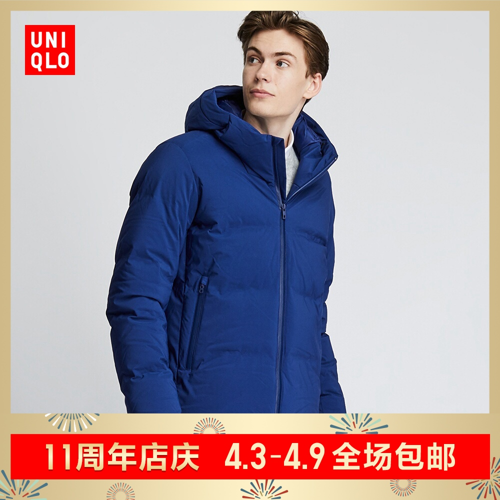 Men's Seamless Down Hat Coat 419989 Uniqlo