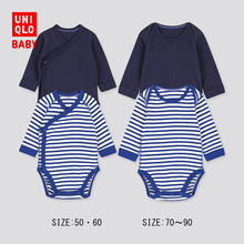 Baby / newborn round neck one piece (long sleeve) (2pk) 426061 UNIQLO