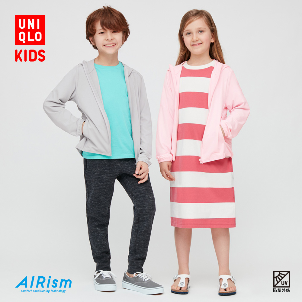 Children's airism UV resistant mesh hooded cardigan sun suit 426573 UNIQLO