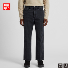 Designer's Cooperative Men's Fitted-up Straight Cylinder Jeans (Washing Products) 420662 Uniqlo