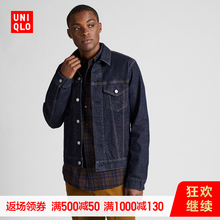 Men's denim jacket (wash) 419962 UNIQLO
