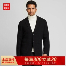 Men's wool mixed knitted jacket 421306 UNIQLO