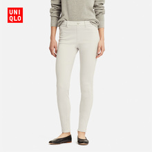 Women High Elastic Skinny Pants 413119 Uniqlo UNIQLO