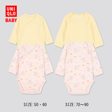 Baby / newborn round neck bodysuit (long sleeve) (2 pieces) 426063 UNIQLO UNIQLO