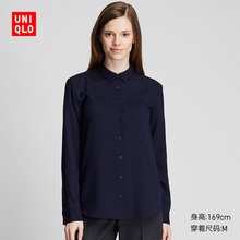 Women's fancy shirts (long sleeves) 418394 Uniqlo