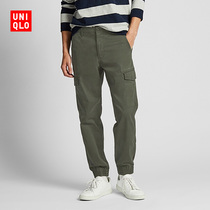 Mens EZY beam footwork mobile pants 420806 Uniqlo Uniqlo