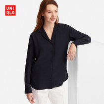 Women Fancy open shirt (long sleeve) 408902 Uniqlo UNIQLO