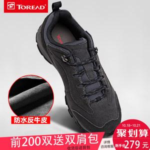 探路者登山鞋男鞋冬季加绒保暖户外鞋女情侣防水透气徒步鞋防滑鞋