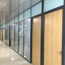Glass partition wall Office high partition diaphragm aluminum alloy Double band Louver high-end tempered glass partition