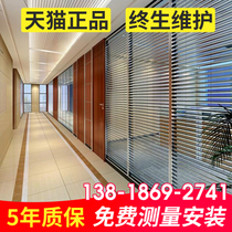 Suzhou Factory Direct Office partition wall high partition screen hollow glass partition aluminum alloy leaf soundproof wall