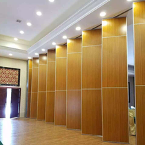 Hotel mobile partition wall meeting room activity partition Showroom partition screen soundproof wall restaurant folding Door