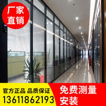 Suzhou Factory Office high partition office wall tempered glass screen partition wall aluminum soundproof wall